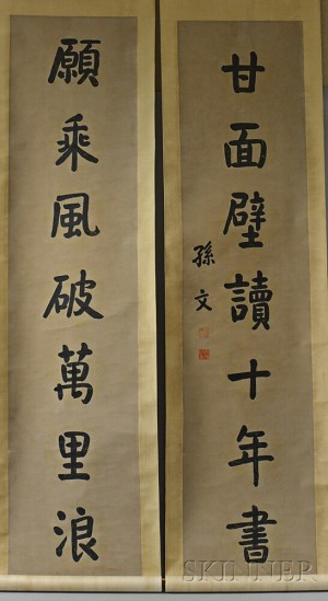 Pair of Calligraphy Couplet Hanging Scrolls