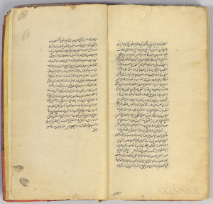 Persian Manuscript on Paper, Side Notes to the Logic of Mirza Khan.